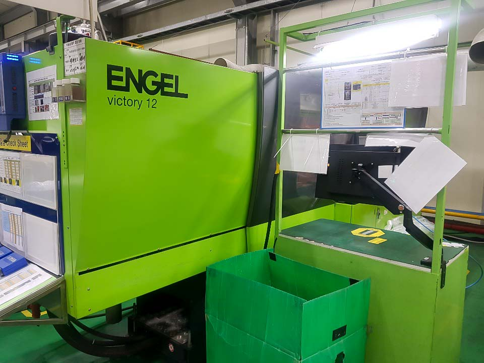 ENGEL VICTORY VC 330 / 120 TECH PRO 120t injection molding machine (2014) id10252
