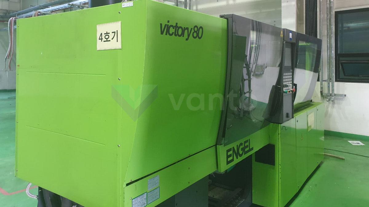 Máquina de moldeo por inyección de 80t ENGEL VICTORY VC 200 / 80 TECH PRO (2008) id10206